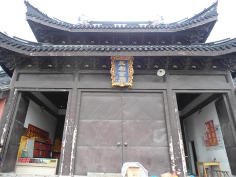 上海市青浦区白鹤施相公庙位于青浦区白鹤镇联合村